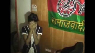 Samajwadi party ke office me khuleaam sex
