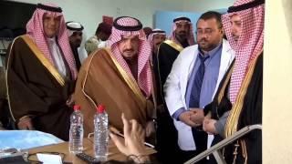 شاهد.. لفتة إنسانية من أمير الرياض مع شاب قضى 15 عاماً على السرير الأبيض