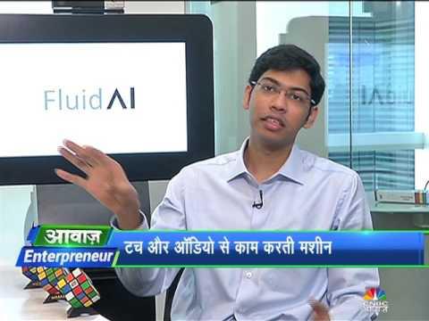 Awaaz Entrepreneur - IBM