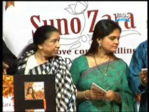 Asha Bhosle Launches Suno Zara Album