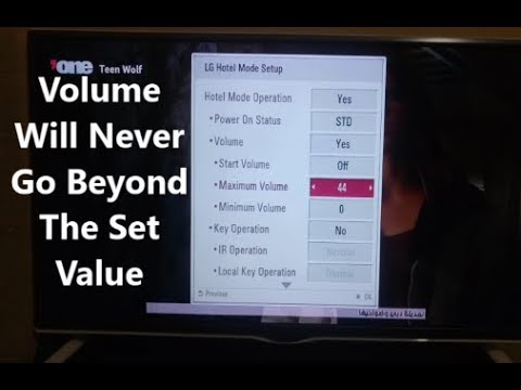 How To Limit The Maximum Volume On LG TV