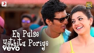 Kavalai Vendam - En Pulse Yethitu Poriye Lyric | Jiiva | Leon - yt to mp4