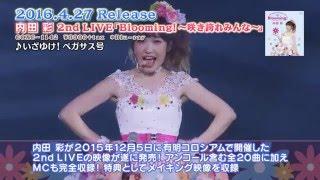 http://columbia.jp/uchidaaya/ 2016/4/27発売 内田彩 ライブBlu-ray「A...
