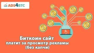 Как зарабатывать на просмотре видео 500 рублей в день. Заработок на просмотре видео