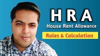 HRA Rules | HRA Exemption | HRA Calculation | HRA