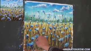 Как писать картину маслом: ПОЛЕ ЛЕТНИХ ЦВЕТОВ ПЕРЕД ЛЕСОМ(Лучшие ПОЛНЫЕ видео-уроки живописи маслом смотреть БЕСПЛАТНО на http://urok.rybakow.com Сегодня мы напишем красивую..., 2015-10-21T05:35:14.000Z)