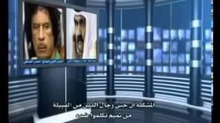 مكالمة مسرّبة جديدة وخطيرة أمير قطر يخبر للقذافي بأنه يخطط للإطاحة بالنظام السعودي قبل عام2020