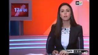 إطلاق سراح معتقلي الحسيمة على قناة دوزيم
