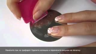 Как сделать стэмпинг маникюр. Видео-урок(Видео урок как делать рисунки с помощью набора для стемпинга, состоящего из штампа и трафаретов., 2013-08-09T10:45:51.000Z)