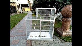 Клетка для волнистых попугаев нестандартной формы. Размер 1,1 х 0,7 х 1,3 м
