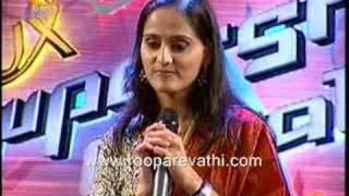 "Roopa""Yezhu Swarangalukkul "" comments"