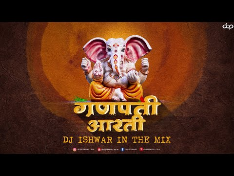 Ganpati Aarati Sound Check Dj Ishwar In The Mix