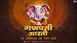 Ganpati Aarati Sound Check Dj Ishwar In The Mix