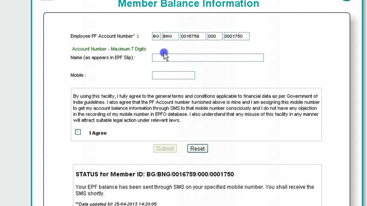 How To Check Pf Balance Online Epfo Account Details Bse2nse Com