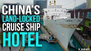 CHINA's LAND LOCKED CRUISE SHIP HOTEL