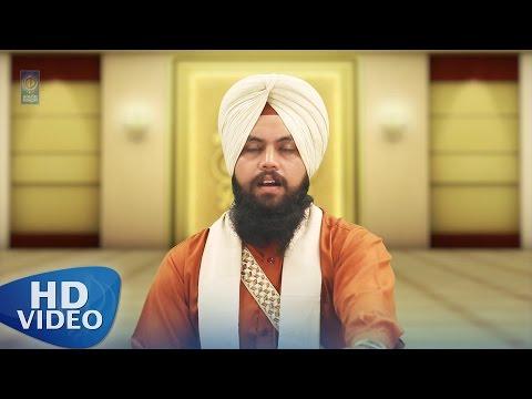 Bhai Amandeep Singh Ji Mukerian Wale - Tao Main Aaya | Amritt Saagar | Shabad Kirtan Gurbani