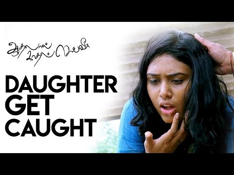 Aadhalal Kadhal Seiveer - Daughter Get Caught | Yuvan Shankar Raja | Suseenthiran