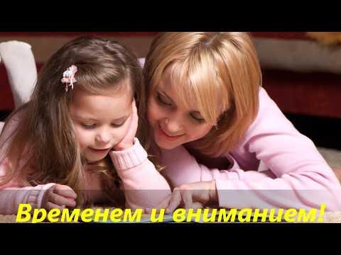 Обмен детскими садами !Поменяем Ваш детский сад на любо удобный для Вас!