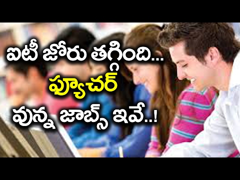 IT Boom Has Been Reduced, Future Jobs in These Sectors ! - Oneindia Telugu