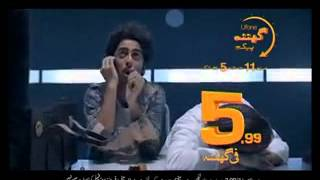 Ufone Ghanta Package Detactive video ad   Video Dailymotion