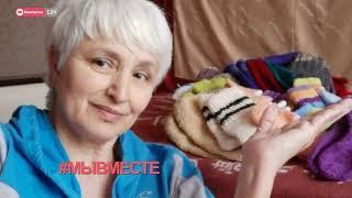 Камчатка: Новости дня 30.04.2020