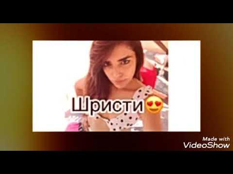 Шрести Арора мен Самир Лютра