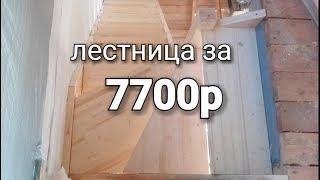 Лестница на даче на второй этаж (48 фото): видео-инструкция по монтажу своими руками, фото