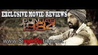 Punjab1984 Movie Reviews SinghStaton