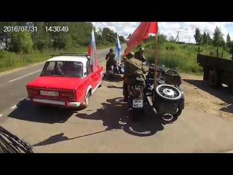 Красная армия и