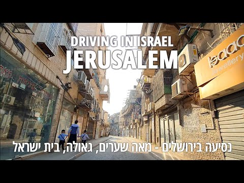 JERUSALEM | Drive Through The Ultra-Orthodox Jewish Neighborhoods | ISRAEL 2020