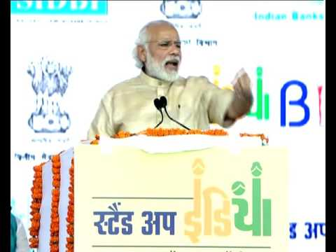 Jan Dhan Yoajana is a step towards inclusion of poor in India's development journey