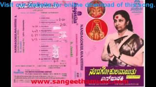 Nandagokulavaayithu Nanda Kishora