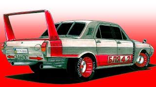 ВОЛГА ГАЗ-24-10 ''БЛ* 4.2''   Realistic car drawing VOLGA GAZ 2410