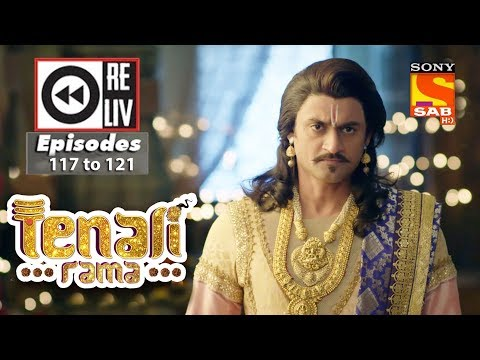 Weekly Reliv | Tenali Rama | 18th December  to 22nd December 2017 | Episode 117 to 121
