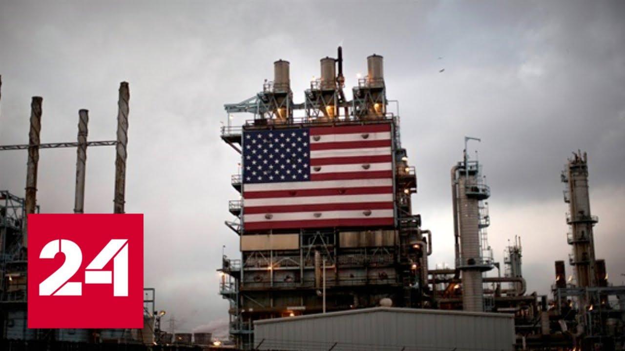Бесплатная нефть: виноват ли коронавирус и что теперь будет. 60 минут от 21.04.20