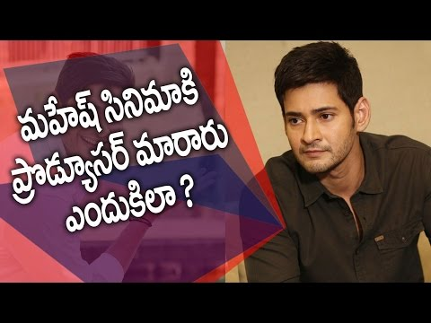 Producer changed for Mahesh Babu film, what''s the reason ?