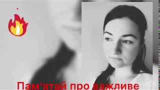 Пам`ять Василь Симоненко/ Анна Ракаева