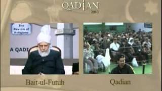 (Urdu Nazm) Barhti Rahay Khuda Ki Muhabbat Khuda Karay - Jalsa Salana Qadian 2010 - Islam Ahmadiyya