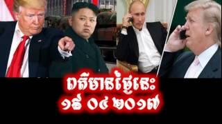 VOA Cambodia Hot News Today , Khmer News Today , Morning 20 04 2017 , Neary Khmer