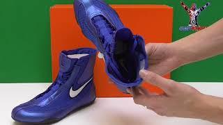 Боксёрки Nike Oly Mid Machomai синие