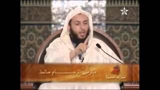 مـن قـصـة يـوسـف ﷺ - الشيخ سعيد الكملي