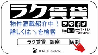 ラ・トゥール市谷砂土原Ⅱ latour_ichigaya_sadohara2|賃貸物件紹介動画...