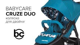коляска Baby Care Cruze Duo