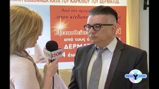 ΘΕΜΑ ΥΓΕΙΑΣ 7 @ www.sbcTV.gr  (28-05-15)  HD