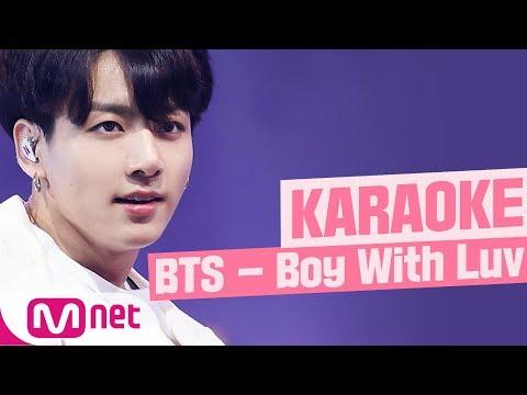 MSG Karaoke] BTS - Boy With Luv - YouTube