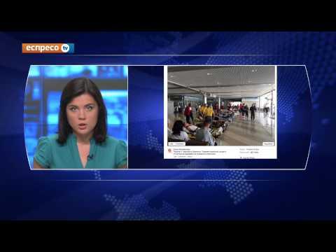 Важкопоранених бійців АТО лікуватимуть в Німеччині