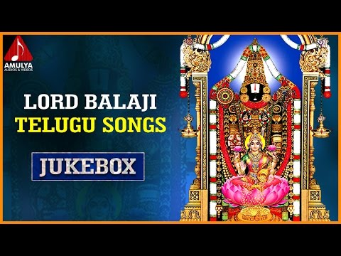 Lord Venkateswara Swamy Songs | Telugu Devotional Songs | Lord Balaji Songs Jukebox