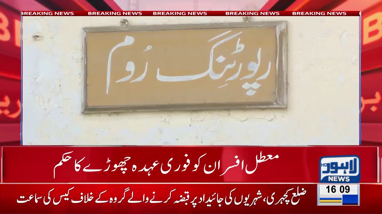 40 DSPs suspended as corruption unearthed in Punjab Police