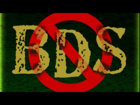 Anti BDS Commercial- Don