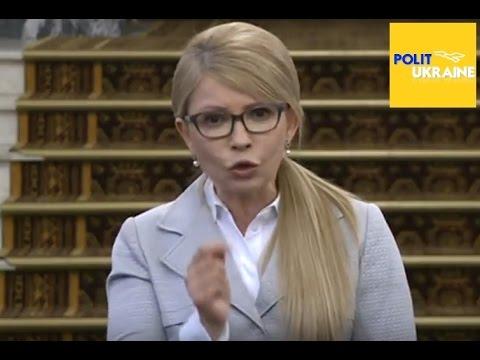 Шок! Смотреть до конца! Нужно эту власть срочно убирать! - Тимошенко